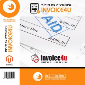 אינטגרציה עם Invoice4U