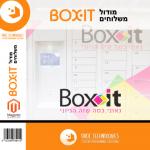 מודול משלוחים Boxit